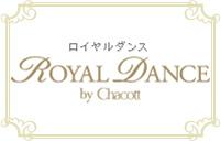 ロイヤルダンス/チャコット